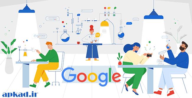 راز موفقیت گوگل-apkadmarketing.com